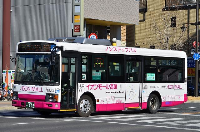 gunbus402