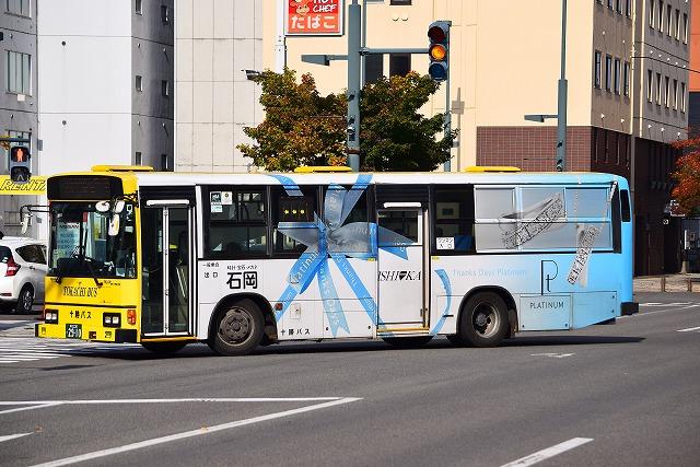 tokachi2910