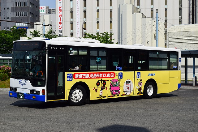 ryobi0505