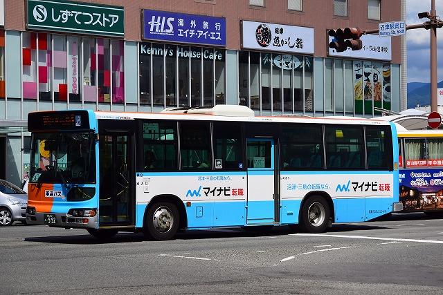tokai992