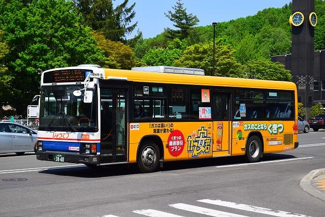 jyotetsu3840