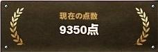 mabinogi_2018_09_30_005.jpg
