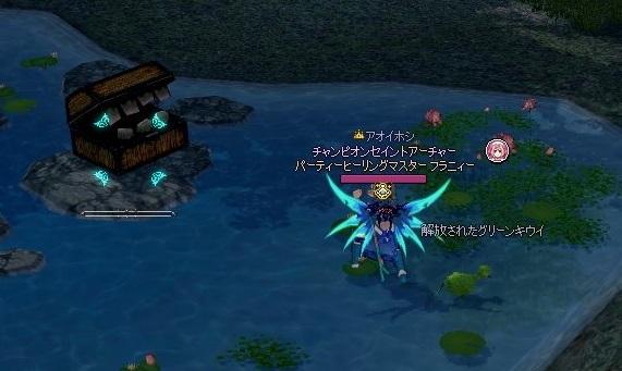 mabinogi_2018_10_04_005.jpg
