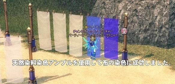 mabinogi_2018_10_04_007.jpg