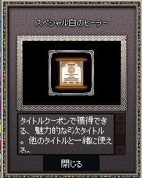 mabinogi_2018_10_05_001.jpg