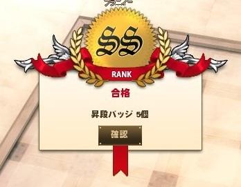 mabinogi_2018_10_11_002.jpg