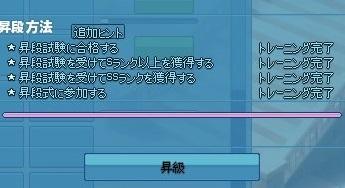 mabinogi_2018_10_12_002.jpg
