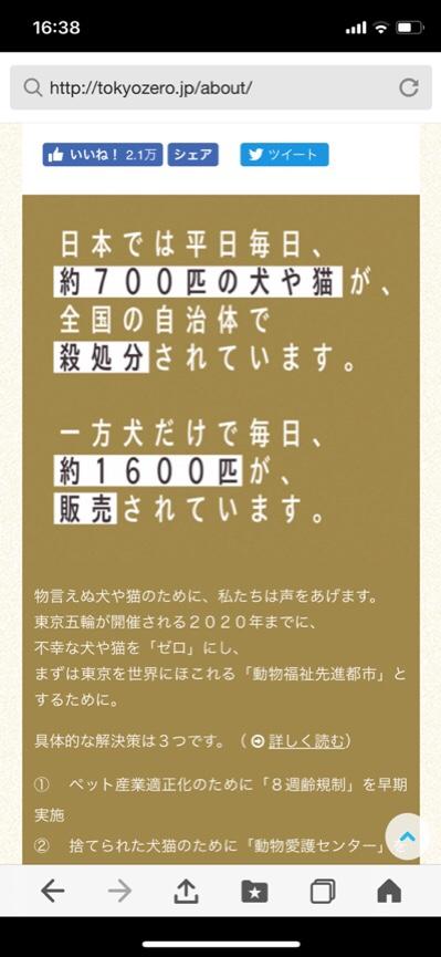fc2blog_201810080102504b7.jpg