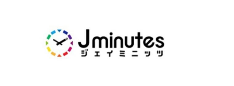 Jminutesでキャンペーン中のビールサーバーが欲しい