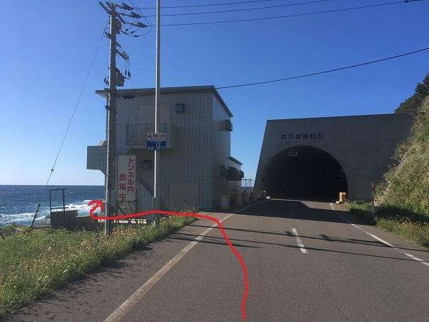 北海道最西端 尾花岬到達!2 - B...