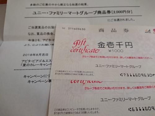 moblog_e9f67736.jpg