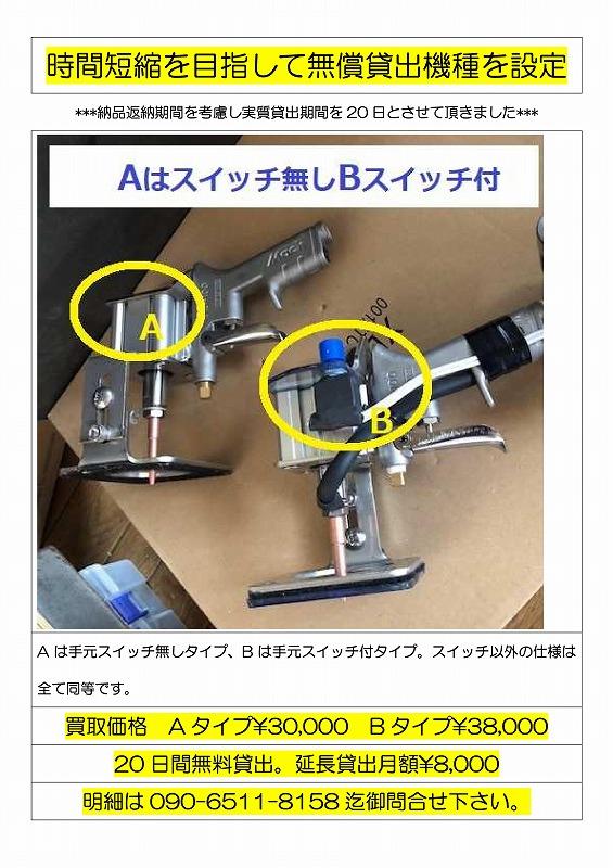 貸出F ファイル-001