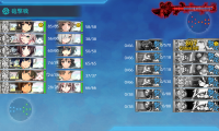 KanColle-180916-14252875.png