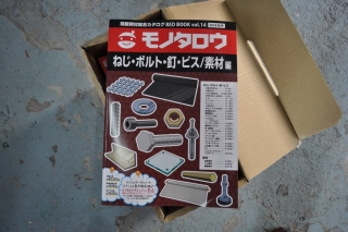 DSC_0302 (1024x680)