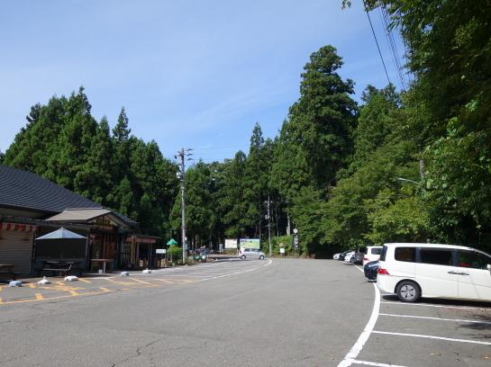 kugami18920001.jpg
