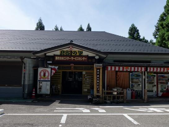 kugami18920002.jpg