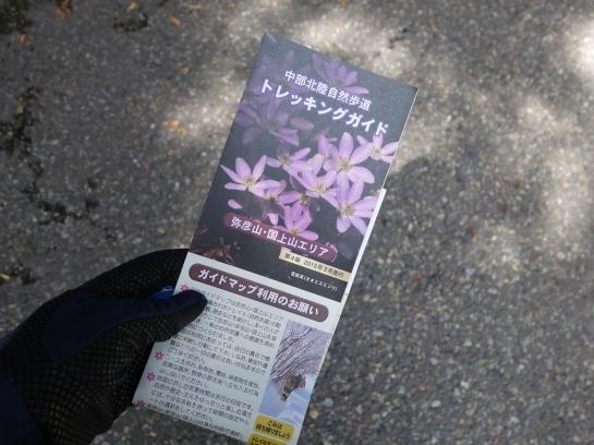 kugami18920004.jpg