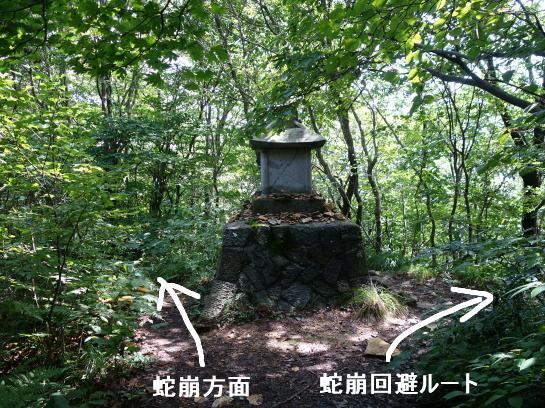 kugami18920042.png