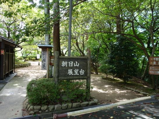 kugami18920086.jpg
