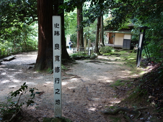 kugami18920096.jpg