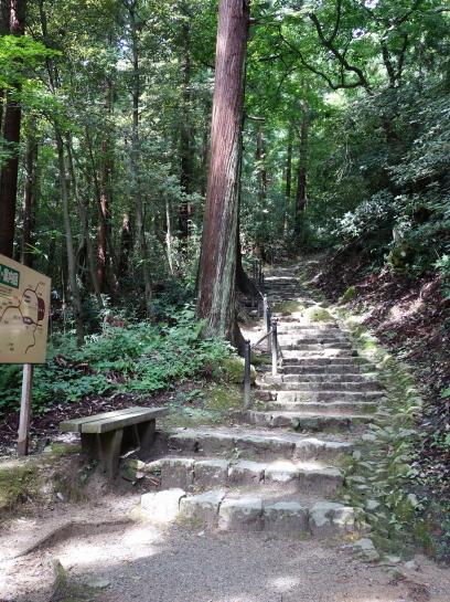 kugami18920101.jpg