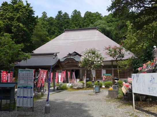 kugami18920105.jpg