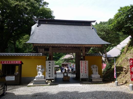 kugami18920106.jpg