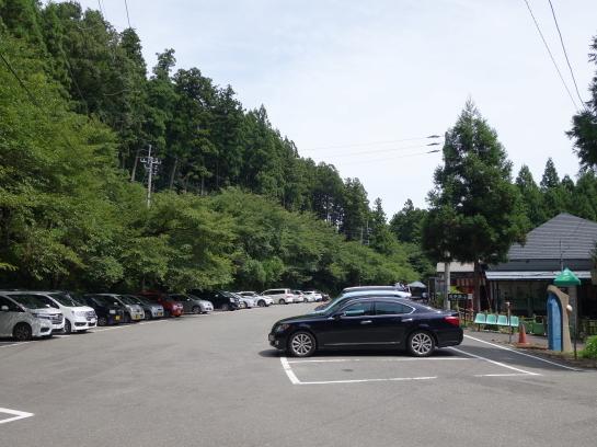 kugami18920107.jpg