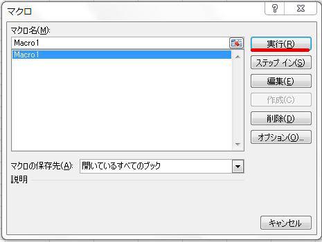 blg_20180816-06.jpg