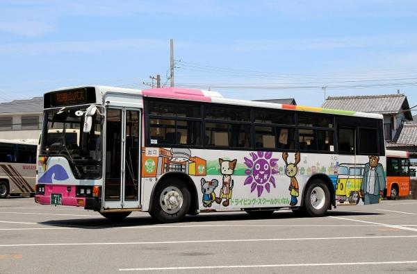 和歌山22き・612