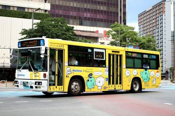 福岡200か・788 5866