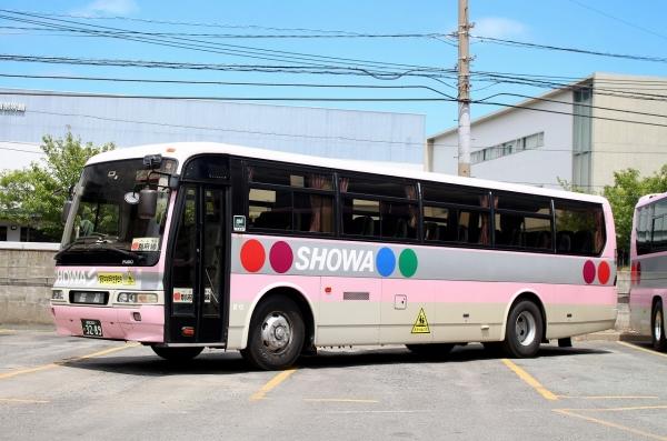 福岡200か3289