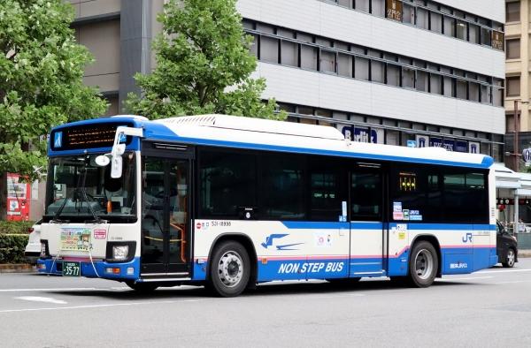 京都200か3577 531-18998