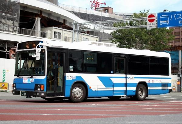 熊本200か1487