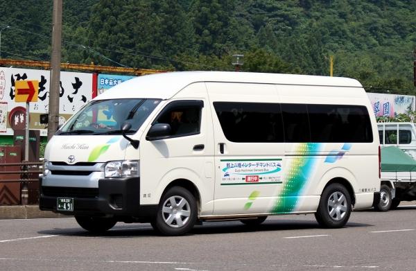 岐阜200あ・491