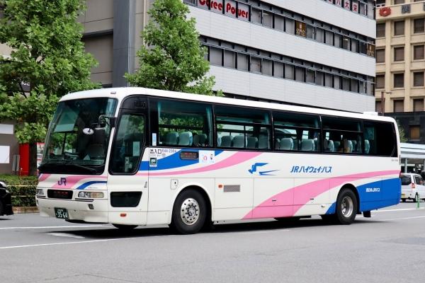 京都200か3564 644-2984