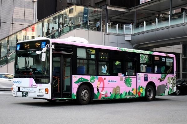 福岡200か3553 3056
