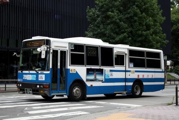 熊本200か1099