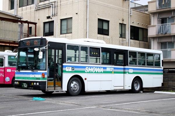 佐賀200か・967 0254