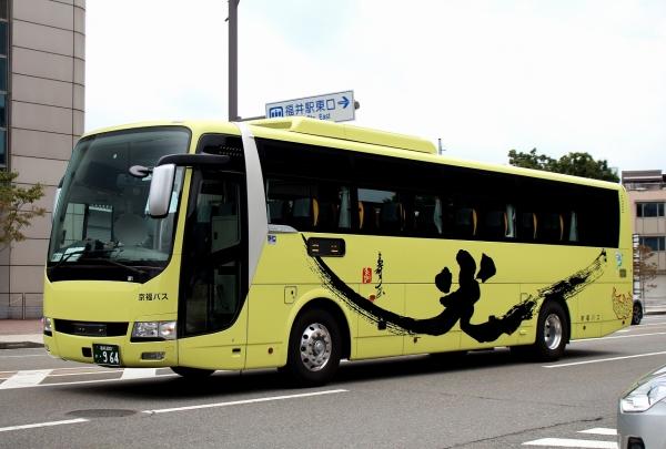 福井200か・964