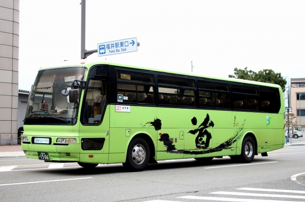 福井22か1506
