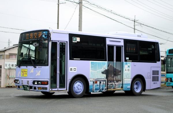 滋賀200か・198