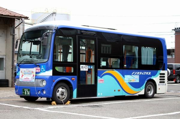 福井200か・874