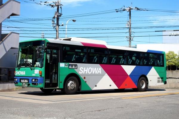 福岡200か3284