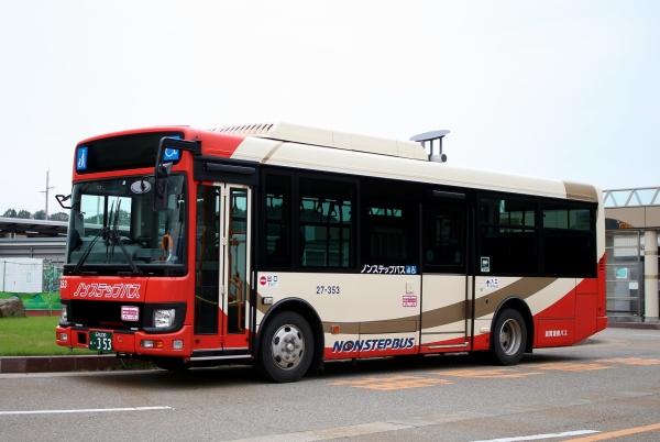 石川230あ・353 27-353