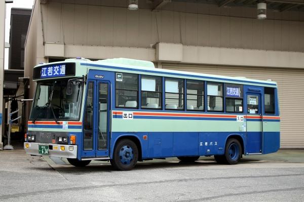 滋賀22き・634