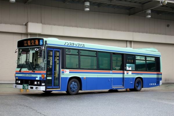 滋賀230あ・301