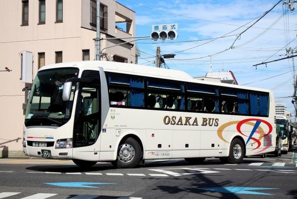 大阪200か3951 82F06-3951C