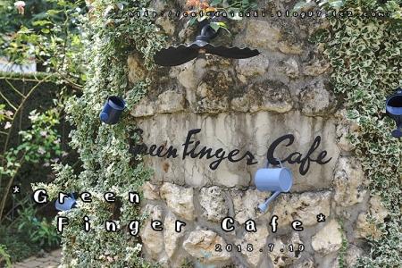 Greenfinger Cafe & Shop◇エントランス