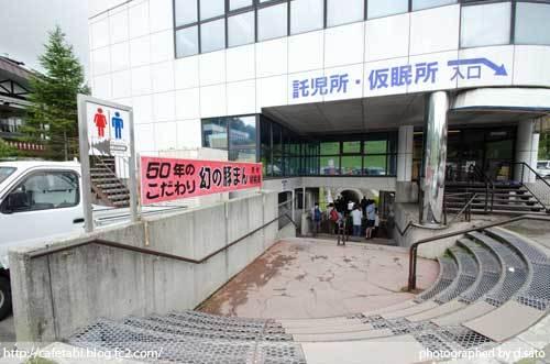 長野県 茅野市 北山 車山高原 展望リフト ビーナスライン トイレ 11